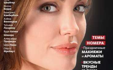 Женщина ГОДА - Анджелина Джоли