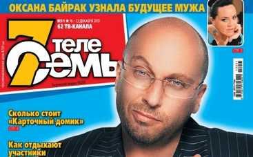 Дмитрий Нагиев готов стать матерью
