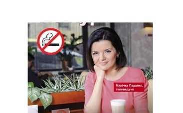 """Маричка Падалко сказала """"спасибо"""" курильщикам"""