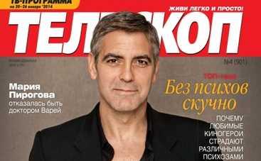 Джордж Клуни: «Что может быть лучше, чем притворяться?»