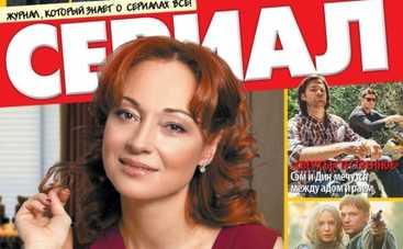 "Виктория Тарасова: ""Все мои ухажеры – слабаки!"""