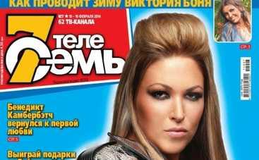 Ирина Дубцова рокер в душе