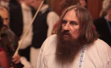 «Распутина» с Жераром Депардье  покажут на канале «Украине»