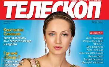 """Виктория Исакова: """"Когда узнала, кто моя конкурентка из """"Оттепели"""" - разрыдалась"""""""