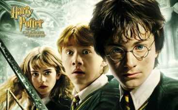 Герои «Гарри Поттера» исполнили хит Тейлор Свифт