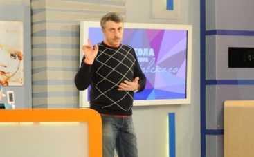Доктор Комаровский обратился к родителям России (ВИДЕО)