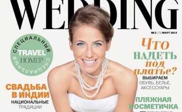 Юлия Аршавина наконец-то стала невестой