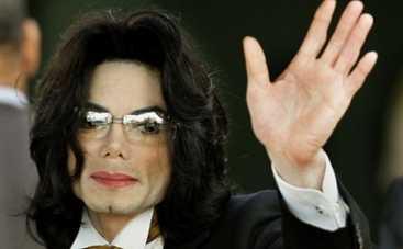 Майкл Джексон запел из телефона