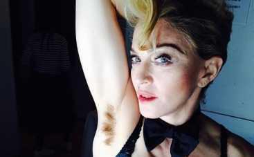 Мадонна похвасталась волосатыми подмышками
