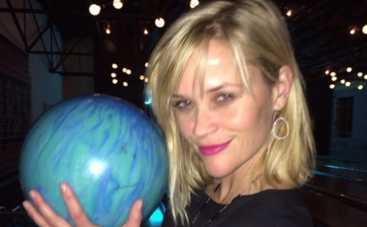 Риз Уизерспун отпраздновала день рождения в боулинг-клубе