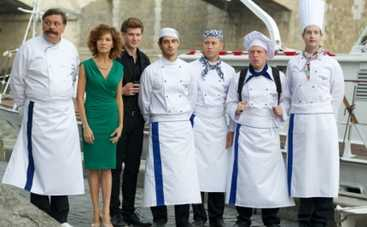 «Кухня в Париже»: официальный трейлер (ВИДЕО)