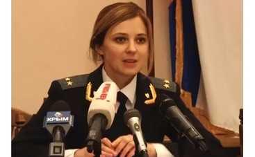 Крымского прокурора разыграли: предложили поселиться в шоу Дом-2