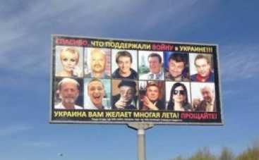 В Киеве попрощались с Безруковым и другими российскими артистами