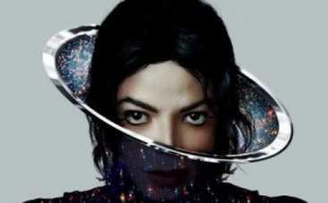 "Вышла ""новая"" песня Майкла Джексона"