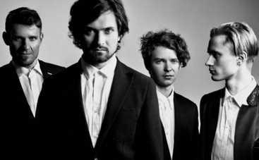 Группа Bahroma зовет бесплатно оценить свой новый альбом