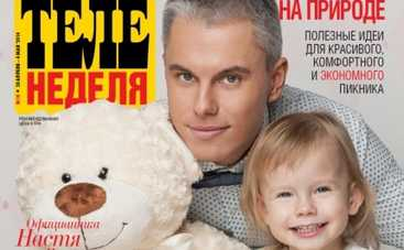 Андрей Доманский кормит детей в ресторане