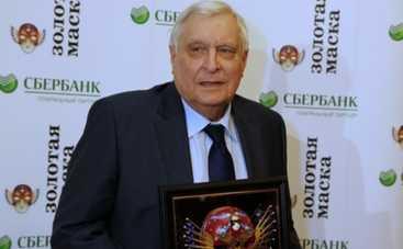 Олег Басилашвили отхватил Золотую маску (ФОТО)