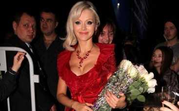 Певицу Натали обозвали фриком
