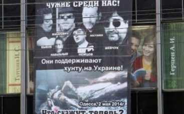 В Москве продолжают травить Макаревича и других звезд