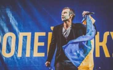 Святослав Вакарчук: страх – главный враг украинцев!