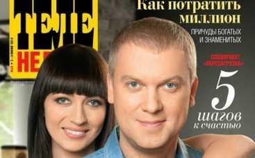 Сергей Светлаков с женой консервирует воспоминания