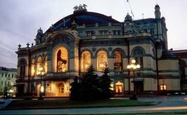 Национальная опера Украины отменила гастроли российских артистов