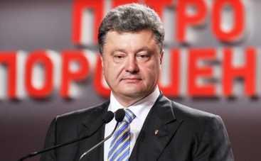 Инаугурация президента Украины 2014: где смотреть прямую трансляцию