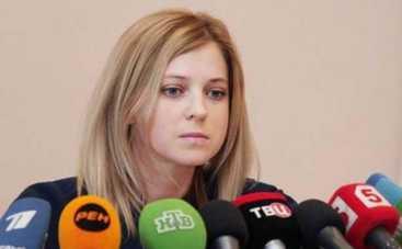 Крымский прокурор Наталья Поклонская ушла в шоу-бизнес