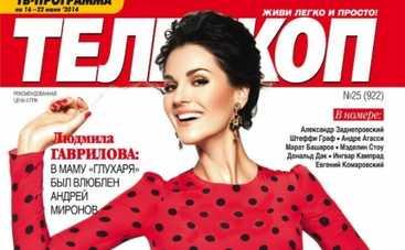 Маша Ефросинина: Живу без груза прошлого
