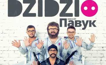 DZIDZIO сняли клип на новую песню Павук