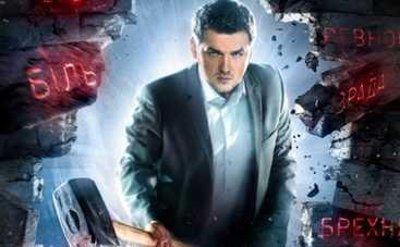 Детектор Лжи 6 сезон: исповеди звезд и тайная комната