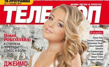 Виктория Петрик: ради Евровидения выложусь по полной