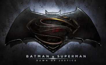Бэтмен против Супермена: битва будет без шуток!