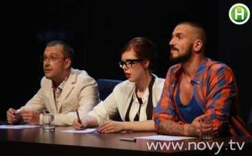 Супермодель по-украински: четвертый выпуск смотреть онлайн 19.09.2014 (ВИДЕО)