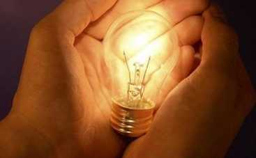 Все буде добре: как меньше платить за свет (ВИДЕО)