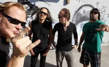 Группа Metallica приготовила интересный подарок для поклонников
