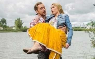 Сила любви: новая премьера на канале Украина