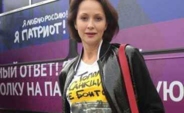Ольга Кабо ударила по санкциям бронетехникой (ФОТО)