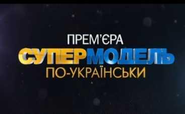 Супермодель по-украински устроила фотосессию среди крови и мяса (ВИДЕО)