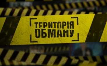 Территория обмана: Алексей Душка устроит битву чая и кофе
