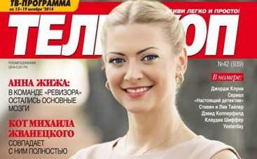 Татьяна Литвинова: вкус к еде - это умение наслаждаться жизнью