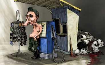 Владимир Путин стал героем конкурса карикатур: победила Украина (ФОТО)