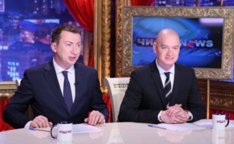 Шоу Чистоnews: смотреть онлайн 69 выпуск (ВИДЕО)