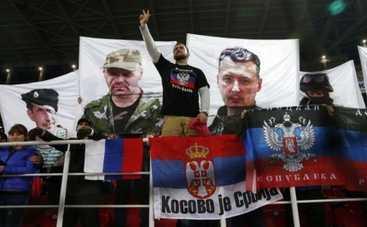 Российские болельщики выразили поддержку террористам на Донбассе (ФОТО)