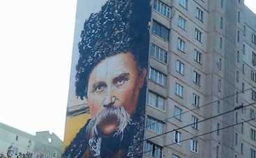 Большой портрет Тараса Шевченко был нарисован на фасаде дома