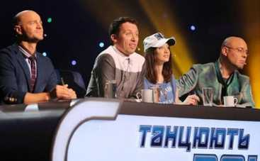 Танцюють всі 7: кастинг в Донецке то что не вошло в эфир