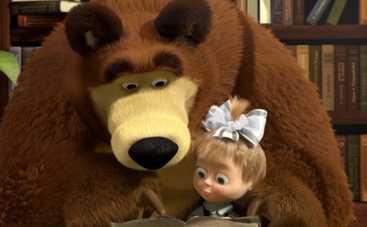Маша и Медведь открывают интерактивные музеи для детей