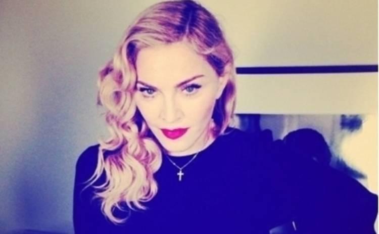 Мадонна выставила свои вещи на аукцион
