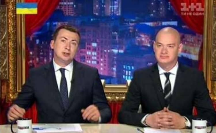ЧистоNews: смотреть онлайн выпуск от 04.11.2014 (ВИДЕО)