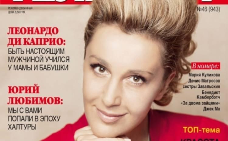Снежана Егорова: Бог - мой партнер во всех вопросах